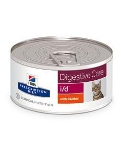 Lata para gato Hills i/d gastrointestinal